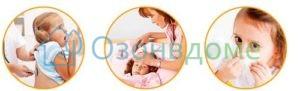 озонирование детских садов и школ